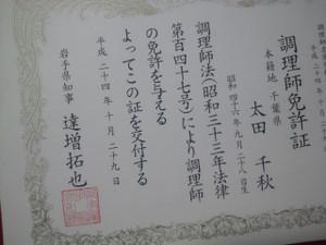 Dsc_0825